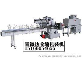 全自动挂面包装机(590)