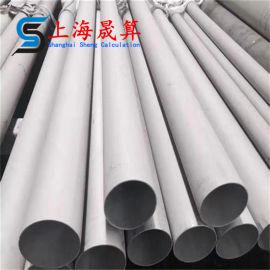 供应进口Monel400耐磨合金管超耐蚀无缝管