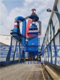 高压湿式静电除尘器大型工业集尘设备厂家