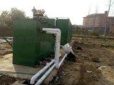 城鎮生活污水一體化處理設備竹源