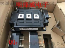 供应PM300DSA120 三菱功率驱动器