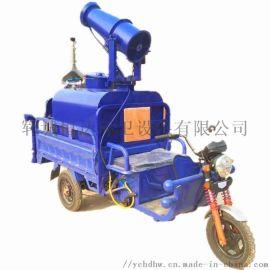 小型电动三轮洒水车 多功能纯电动洒水车