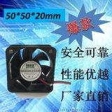 廠家直銷萊斯科特5020直流散熱風扇 渦輪增壓風扇