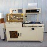 全自動書本畫冊熱收縮包裝機L450塑封機熱收縮機