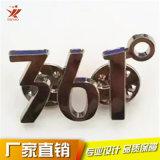金属锌合金镂空数字徽章定制 企业logo纪念胸章