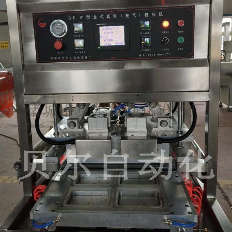 山东贝尔直销小型气调(真空)包装机械,工作视频