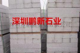 深圳654芝麻黑光面.麻石.深灰麻