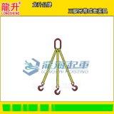 三腿吊带成套索具,机械牵引拉紧锁具