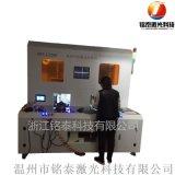 水泵叶轮激光焊接机ABB机械手全自动焊接|多工位