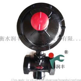 湖南1吨天然气锅炉用减压阀DN50使用寿命长