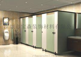 深圳厕所隔板厂家供应防水板公共厕所隔墙小便挡板