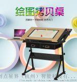 鐵藝可升降書畫繪圖桌設計師書桌工作臺畫架