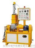 橡膠捏煉機,加壓式密煉機,XH-420-1L密煉機