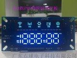 智慧淨水器電腦板 GPRS物聯網淨水器電腦板