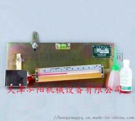 YY-08轻便式倾斜压差计用途 单管斜型测压表
