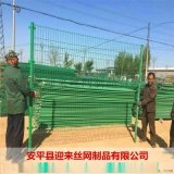 双边护栏网 高速隔离网 圈地围栏网