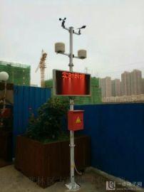 华阴哪里有卖扬尘检测仪15909209805