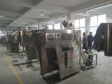 惠文机械HW-400L土豆粉包装机 米粉包装机厂家