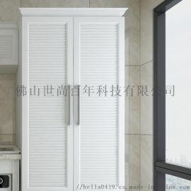 铝制整板家居及铝型材简约式防潮衣柜组合厂家直销