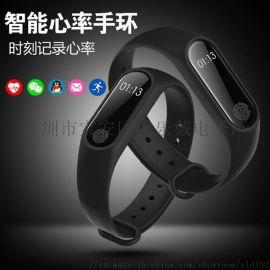 M2智慧心率手環 防水藍牙運動睡眠監測穿戴手環