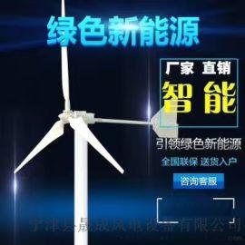 晟成2000w风力发电机小型三相永磁发电机家用