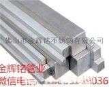 304不锈钢拉丝扁钢镜面不锈钢扁条现货规格供应
