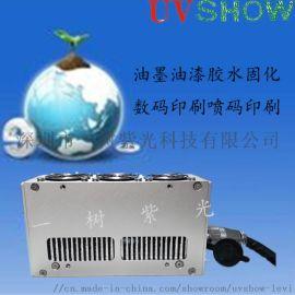UVLED固化风冷固化设备 UVF15020
