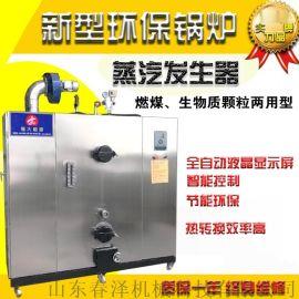 蒸馒头辅助锅炉设备 电加热蒸汽发生器