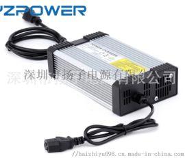 36V10A 锂电池充电器