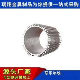 佛山铝合金电机壳铝型材外壳电机散热器外壳机械铝外壳