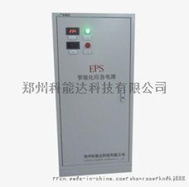 郑州单相EPS应急电源厂家直销
