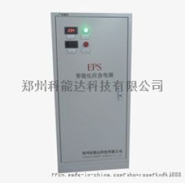 鄭州單相EPS應急電源廠家直銷
