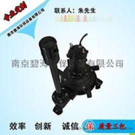 焊接式叶轮离心曝气机 河道整治增氧曝气