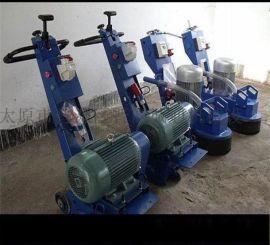 山東銑刨機小型混凝土銑刨機供貨商