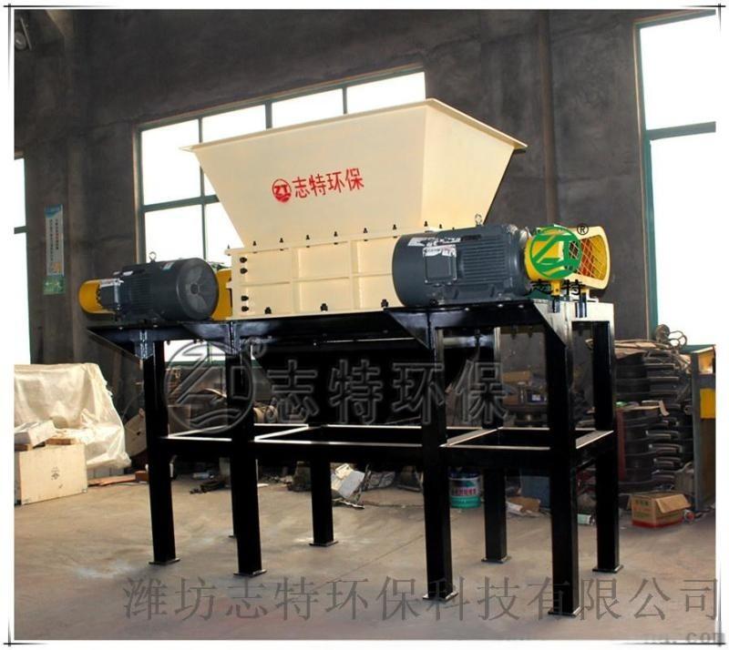 山东钢板撕碎机生产厂家/废旧家电撕碎机直销