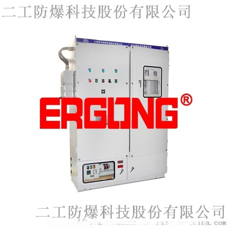 IIC級塗料專用防爆變頻控制櫃製造商