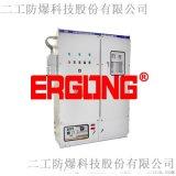 IIC级涂料  防爆变频控制柜制造商