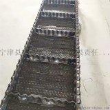 conveyor 防滑型鏈板輸送帶