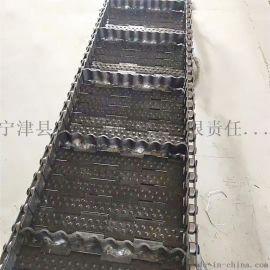 conveyor 防滑型链板输送带