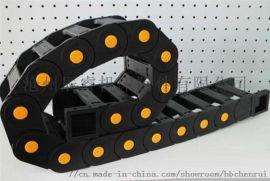 弯管机专用塑料拖链,全自动弯管机专用尼龙拖链