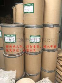 聚羧酸减水剂,减水剂厂家,干粉砂浆用减水剂
