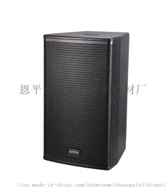 GT-8102A 12寸KTV包厢音箱