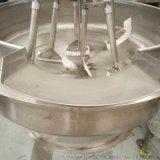 多头搅拌夹层锅 行星搅拌夹层锅 全自动夹层蒸煮锅