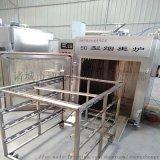 紅腸煙燻爐哈爾濱紅腸煙燻設備全自動煙燻爐