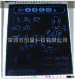 LCD液晶显示屏 小家电显示屏 LCD显示屏