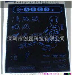 LCD液晶顯示屏 小家電顯示屏 LCD顯示屏