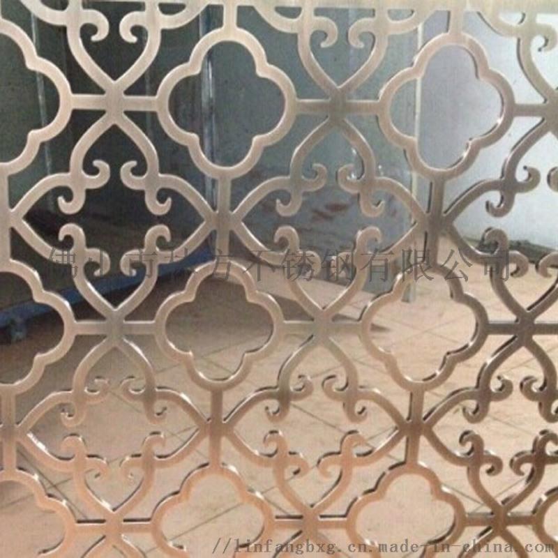 定制中式不锈钢屏风 客厅玄关镂空隔断加工