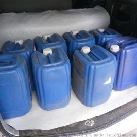 水性丁基胶乳用于无纺布的 液体丁基橡胶 大量现货丁基厂家价格