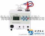 青岛DL-6600双路烟气采样器