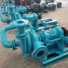 压滤机专用入料泵,洗煤厂专用,加压杂质泵